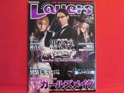 Layers #32 08/2010 Japanese Costume Cosplay Magazine
