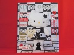 Sanrio Hello Kitty goods collection book magazine #24 w/extra