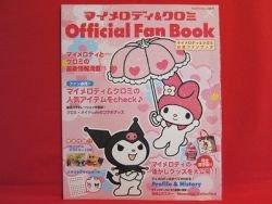 My Melody Kuromi official fan book w/sticker postcard