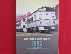 7017 TOMIX N Gauge N Scale Train catalog book 1993