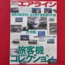 'World Airline Airplane perfect photo collection catalog book