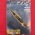 'Koku-Fan' #578 02/2001 Japanese air force magazine