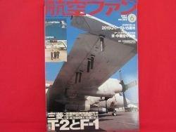 'Koku-Fan' #582 06/2001 Japanese air force magazine