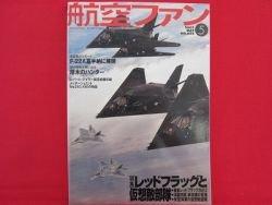 'Koku-Fan' #653 05/2007 Japanese air force magazine