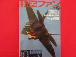 'Koku-Fan' #662 02/2008 Japanese air force magazine