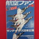 'Koku-Fan' #685 01/2010 Japanese air force magazine