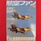 'Koku-Fan' #689 05/2010 Japanese air force magazine