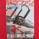 'Koku-Fan' #694 10/2010 Japanese air force magazine