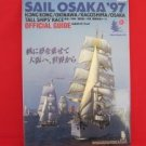 'Sail Osaka 1997 ISTA' tall ships race official guide book