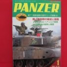 'PANZER' #447 01/2009 Japanese army military tank magazine w/DVD