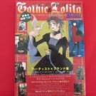 'Gothic & Lolita Bible' #1 Japanese fashion magazine w/pattern
