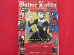 'Gothic & Lolita Bible' #1 Japanese fashion magazine w/pattern