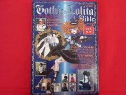 'Gothic & Lolita Bible' #2 Japanese fashion magazine w/pattern
