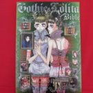 'Gothic & Lolita Bible' #4 Japanese fashion magazine w/pattern