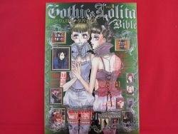 'Gothic & Lolita Bible' #4 Japanese fashion magazine w/pattern