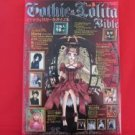 'Gothic & Lolita Bible' #5 Japanese fashion magazine w/pattern