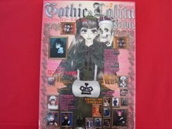 'Gothic & Lolita Bible' #7 Japanese fashion magazine w/pattern