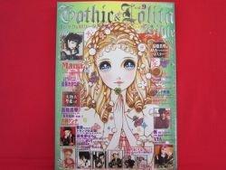 'Gothic & Lolita Bible' #9 Japanese fashion magazine w/pattern