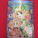 'Gothic & Lolita Bible' #12 Japanese fashion magazine w/pattern