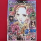 'Gothic & Lolita Bible' #14 Japanese fashion magazine w/pattern