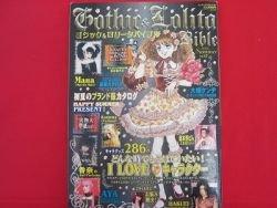 'Gothic & Lolita Bible' #17 Japanese fashion magazine w/pattern