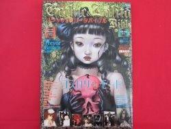 'Gothic & Lolita Bible' #24 Japanese fashion magazine w/pattern
