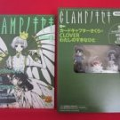 'Clamp No Kiseki' #2 art book w/3 character chess figure