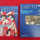 'Clamp No Kiseki' #3 art book w/3 Tokyo Babylon chess figure