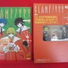 'Clamp No Kiseki' #5 art book w/Clover chess figure