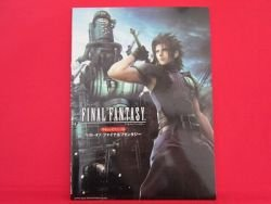 Final Fantasy series BEST Piano Sheet Music Collection Book