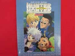 Hunter x Hunter Piano Sheet Music Collection Book
