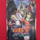 NARUTO the movie 'Legend of the Stone of Gelel' Piano Sheet Music Book