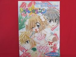 Kirarin Revolution Piano Song Sheet Music Collection Book w/sticker
