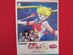 Sailor Moon R 10 Piano Sheet Music Collection Book