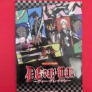 D.gray-man Piano Sheet Music Book #1