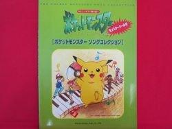 Pokemon Piano Sheet Music Collection Book w/sticker