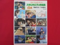Studio Ghibli 34 Flute Sheet Music Collection Book