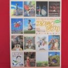 Studio Ghibli 46 Piano Sheet Music Collection Book