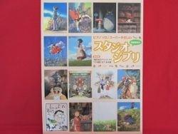 Studio Ghibli 46 Piano Sheet Music Collection Book