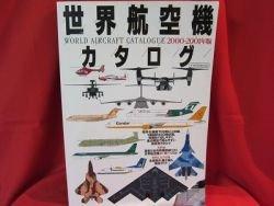 World Aircraft Airplane catalog book 2000 - 2001