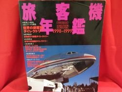 World Airliner Almanac encyclopedia book 1998 - 1999