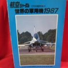 Military Aircraft Of The World air force encyclopedia book 1987