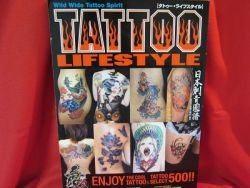'TATTOO LIFESTYLE' #17 07/2007 Japanese tattoo collection book