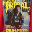 'TATTOO TRIBAL' #3 10/2002 Japanese tattoo collection book magazine