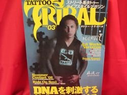 'TATTOO TRIBAL' #3 10/2002 Japanese tattoo collection book magazine