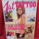 '1st TATTOO' #1 08/2003 Japanese tattoo collection book magazine