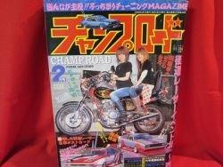'CHAMP ROAD' 02/2009 Japanese motorcycle gang magazine