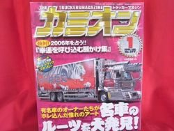 'Camion' #277 01/2006 Japenese decorated truck tractor scania magazine