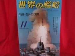 'Ships Of The World' #371 11/1986 Japanese warsh?ip NAVY magazine