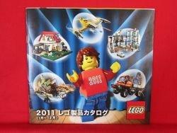 LEGO product catalog 2011 Japan